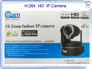 H.264 HD IP Camera  3X Zoom, NIP-09Z, (1)