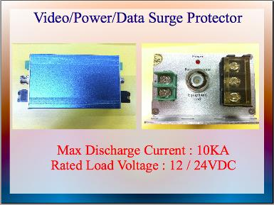 Video / Power / Data Surge Protector (1)